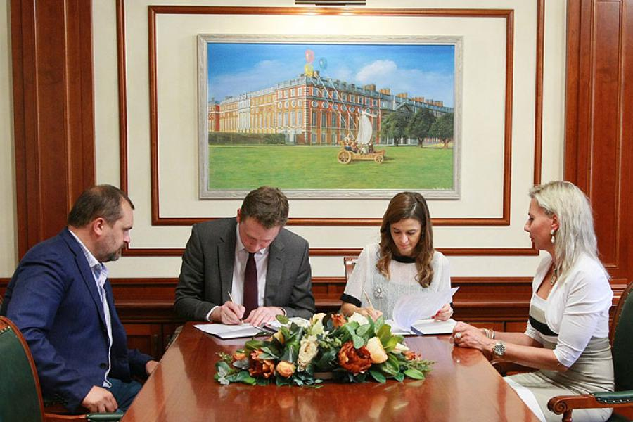 MGIMO and MIUC Sign Cooperation Agreement