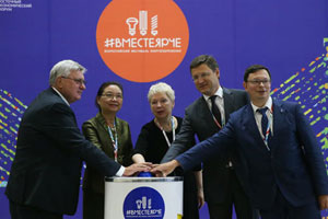 MGIMO and FEFU Organize Russia-ASEAN University Forum