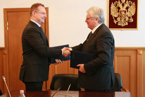 MGIMO Signs Cooperation Agreement with Matej Bel University