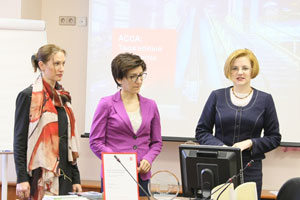 MGIMO Gets ACCA Accreditation