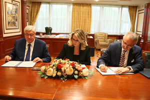 MGIMO Signs Cooperation Agreement with MISiS and the Partnership for Mining Industry Development Assistance
