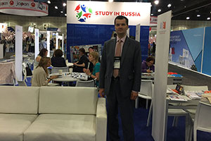 MGIMO Participates in NAFSA 2017 Conference