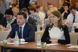 MGIMO Co-Organizes Seminar for Administrative Managers of Moscow Region