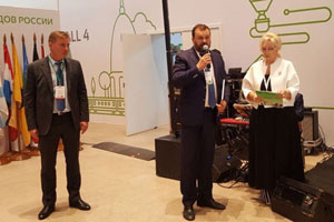 MGIMO at Climate Forum of Russian Cities