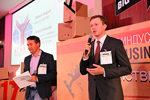 MGIMO Participates in Summit Retail Business Russia — 2017