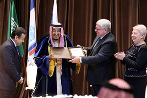 MGIMO Awards Honorary Doctorate to King of Saudi Arabia