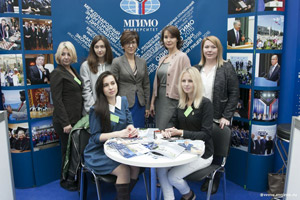 MGIMO at 46th «Education and Career» Fair