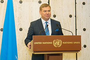 MGIMO at UN Forum on Business and Human Rights