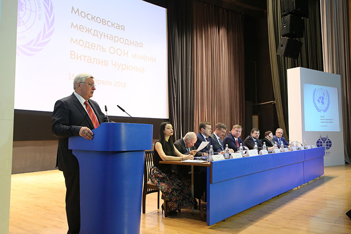 2018 Moscow International Model United Nations