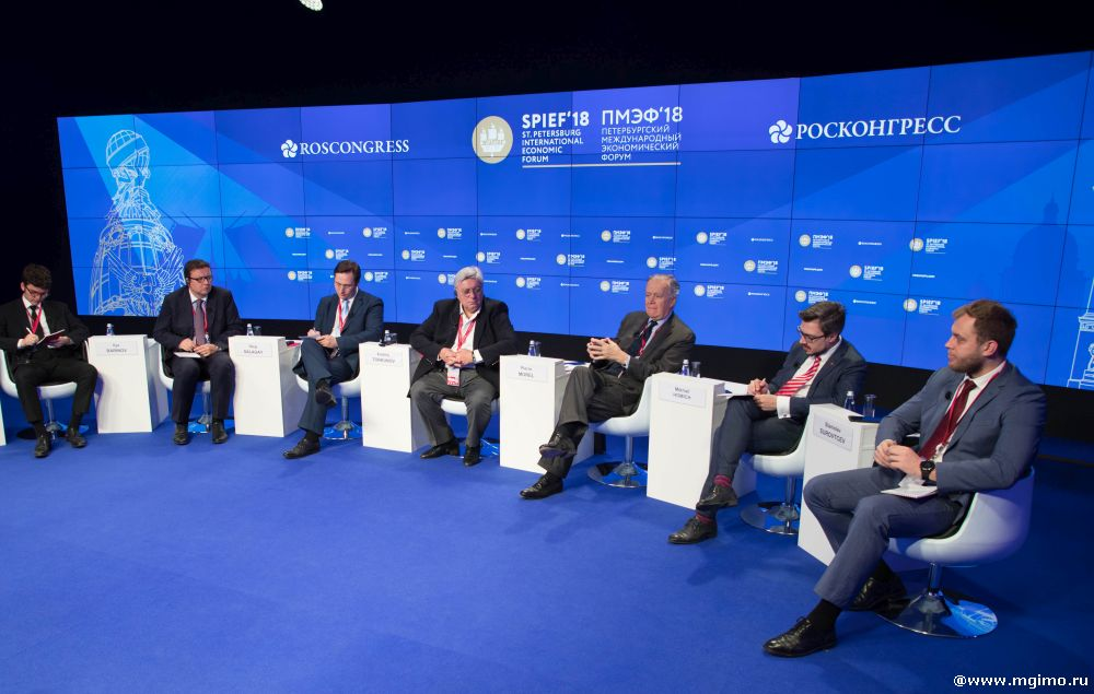 SPIEF 2018: MGIMO at International Youth Economic Forum