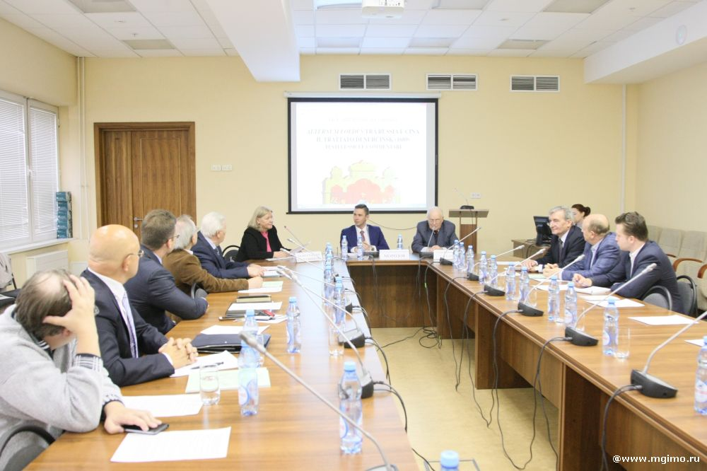 Meeting of the Scientific Council of the Russian Academy of Sciences at MGIMO