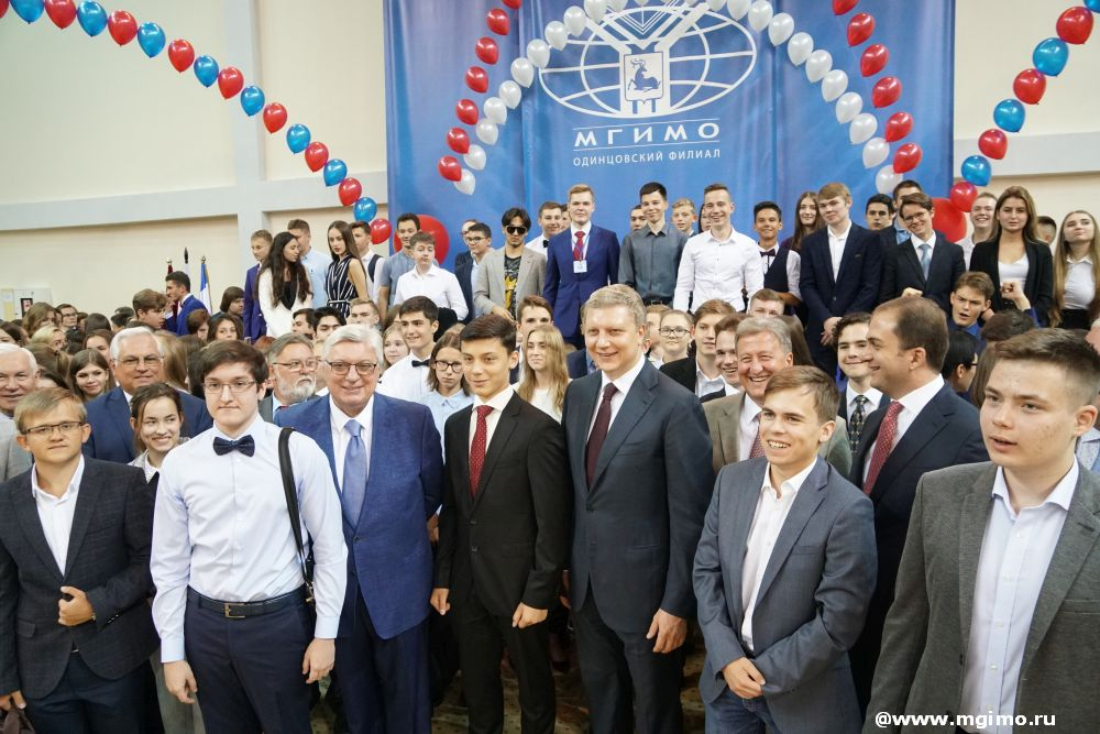 Start of New Academic Year at MGIMO Odintsovo