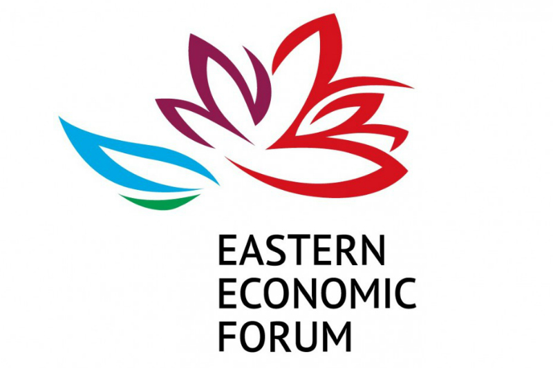 MGIMO at Eastern Economic Forum-2018