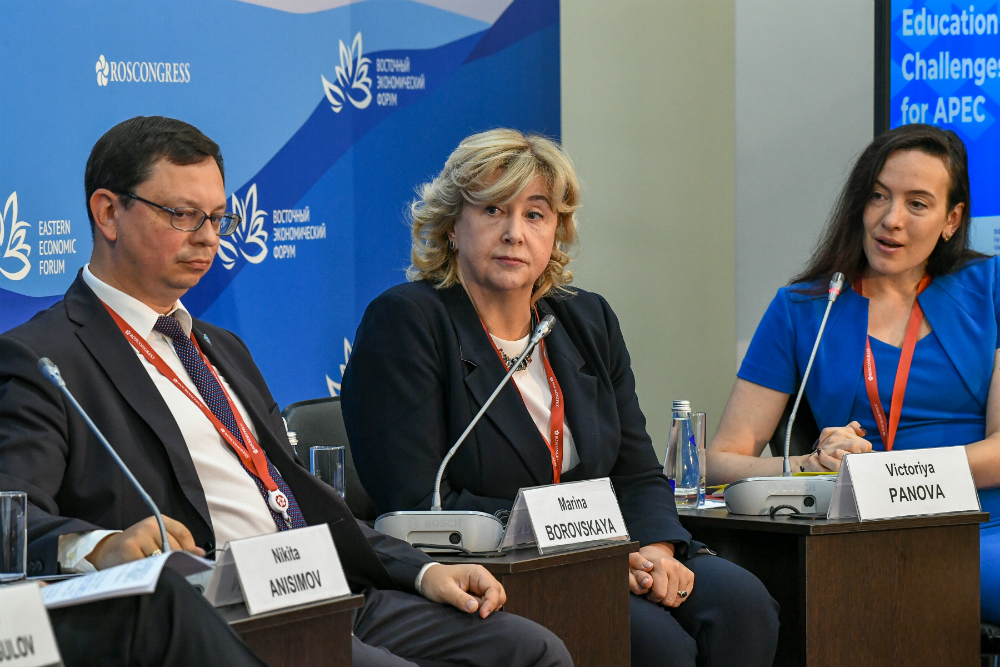 MGIMO at APEC Conference on Cooperation in Higher Education