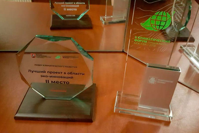 MGIMO Project Wins Leaders of Climate Development Competition