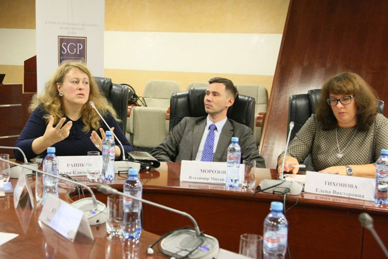 MGIMO Hosts Round Table on Reform of Russian Scientific Journals