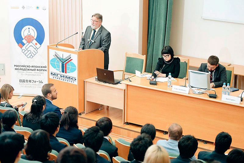 Russian-Japanese Youth Forum at MGIMO