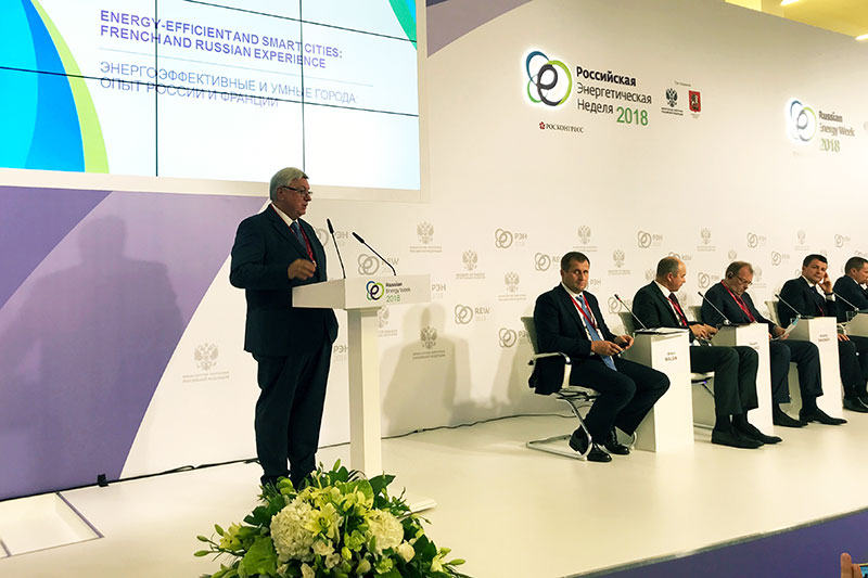 MGIMO and Trianon Dialogue at Russian Energy Week