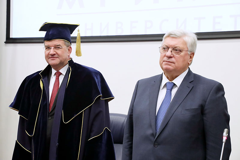 Slovak Foreign Minister Becomes Honorary Doctor of MGIMO