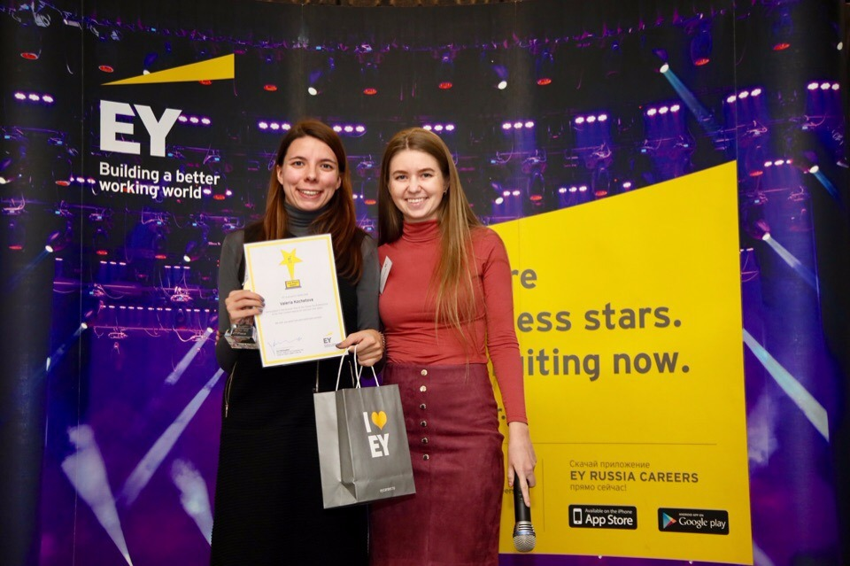 MGIMO Student Wins Young Tax Professional of the Year Competition