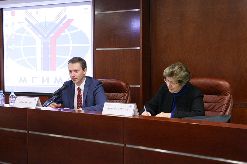 MGIMO and Sciences Po Hold Joint Academic Seminar