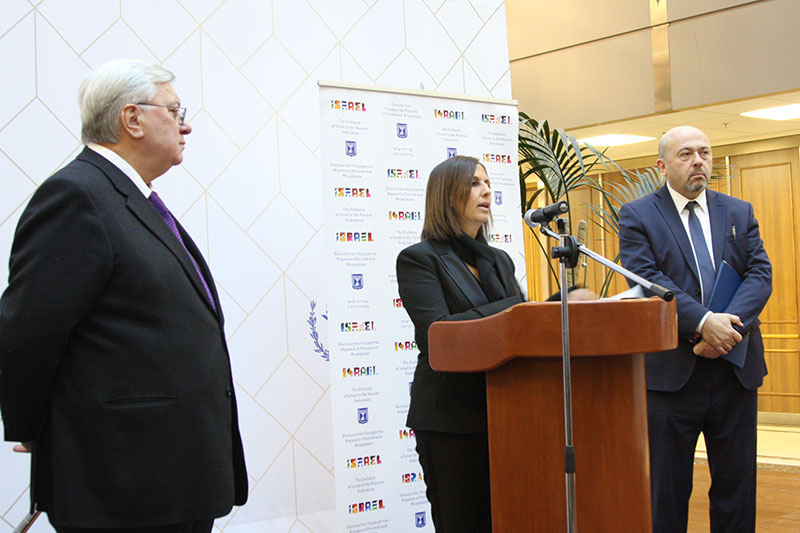 Israeli Minister for Social Equality at MGIMO