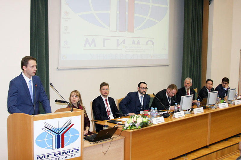 MGIMO Hosts Conference on «International Uncertainty 2019»