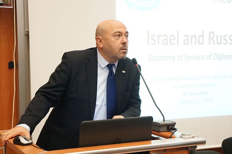 Ambassador of Israel Visits MGIMO-Odintsovo