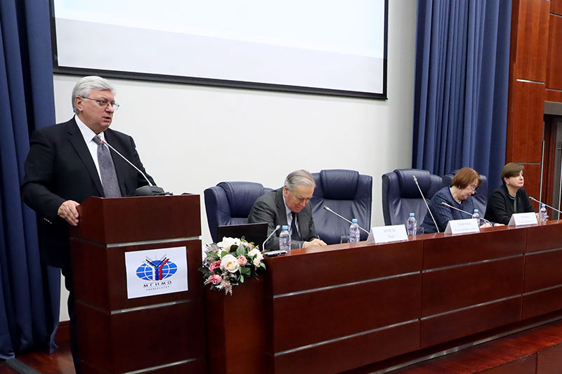 MGIMO Hosts Association of Leading Universities Meeting