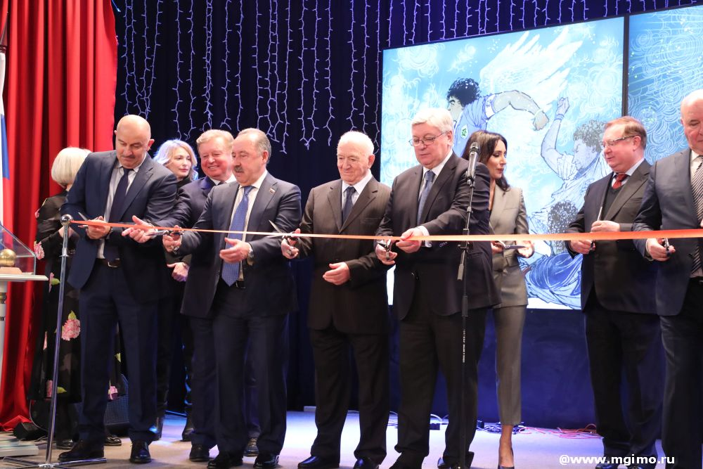 Opening Ceremony of «Ball in Art» Exhibition at MGIMO