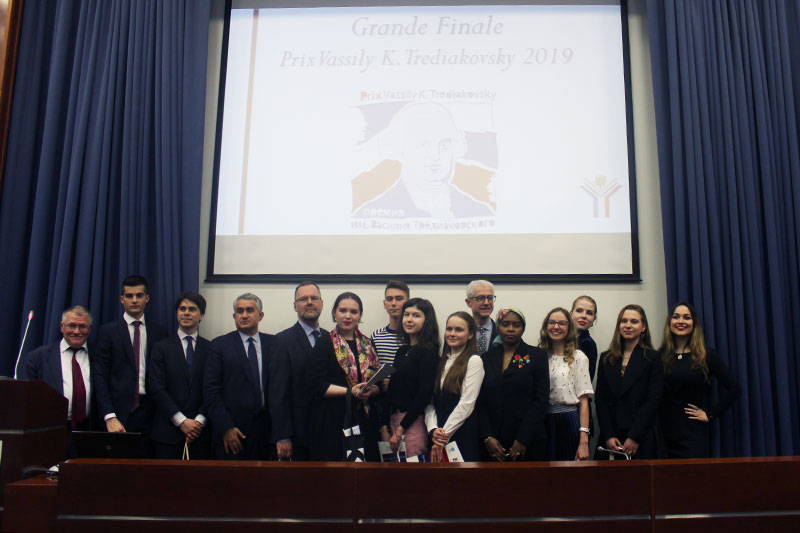 MGIMO Holds Final of French Oratorical Contest