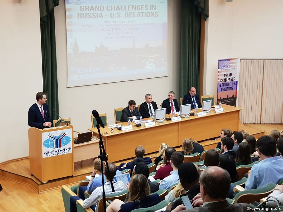 Third Joint Conference of MGIMO and Fletcher School of Law and Diplomacy