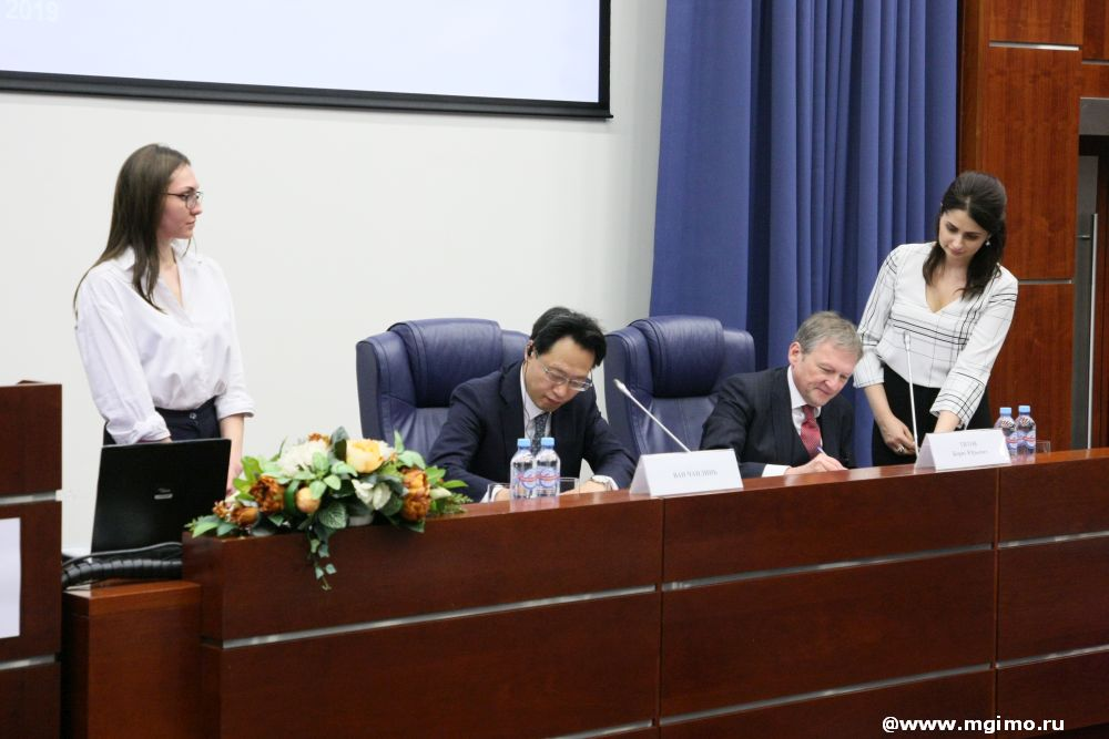 MGIMO Welcomes Delegation of Chinese Academy of Macroeconomic Research