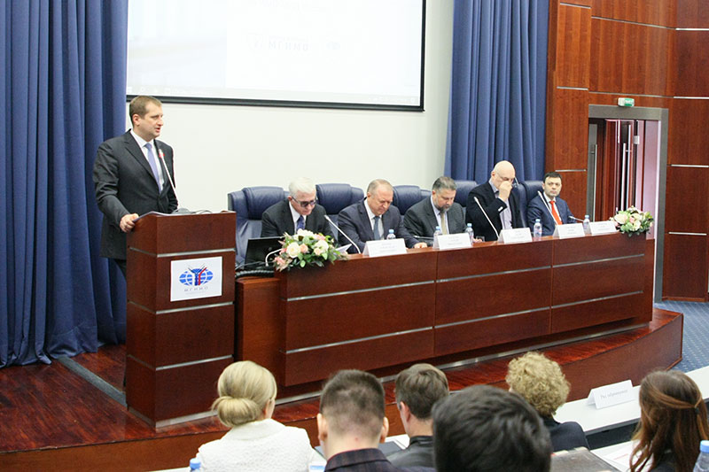 International Forum «Digital Transformation: Legal Aspects» at MGIMO