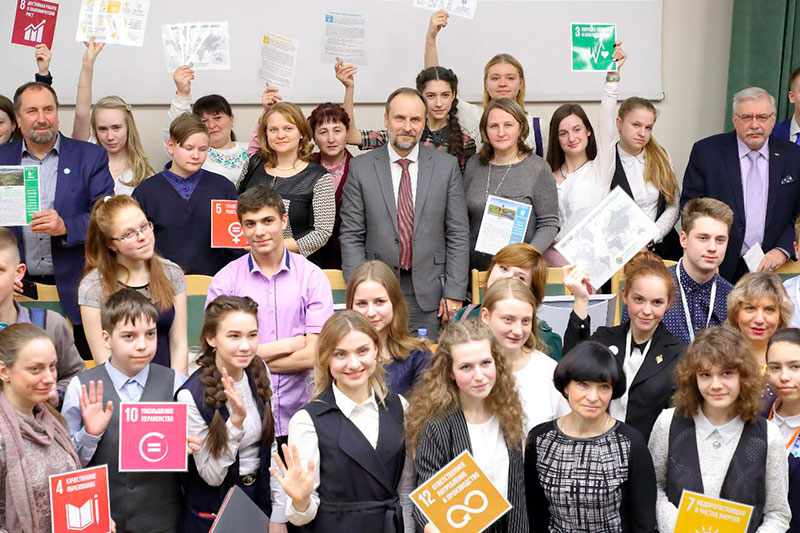 MGIMO Holds Conference on Environmental Education