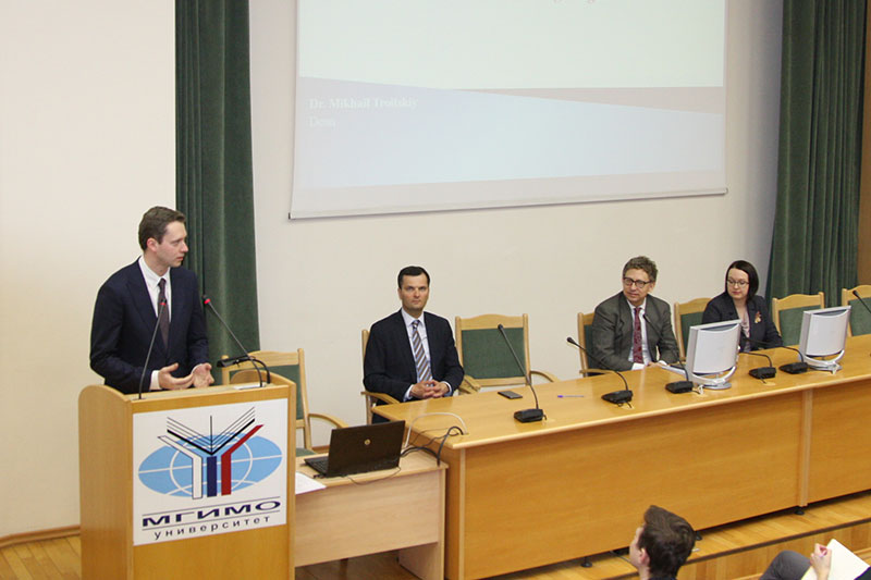 Open Day at MGIMO's School of Government and International Affairs