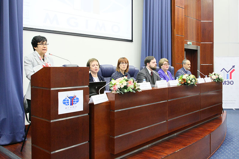 200 Hundred Economists Gather at MGIMO