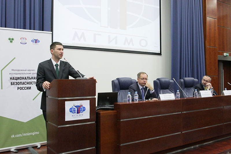 MGIMO Hosts Moscow Youth Conference on International Security
