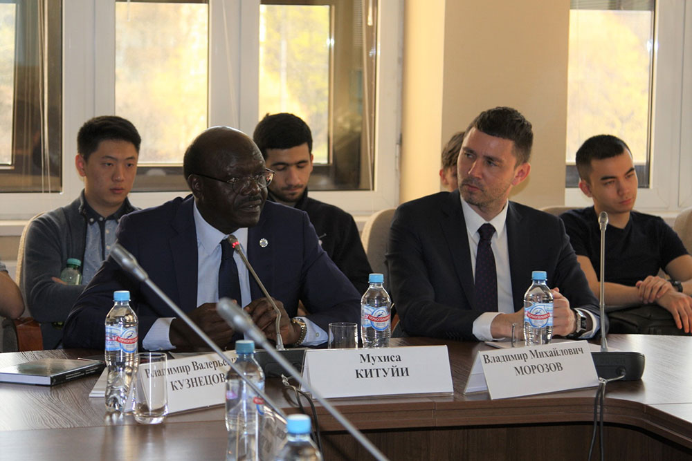 UNCTAD Secretary-General at MGIMO