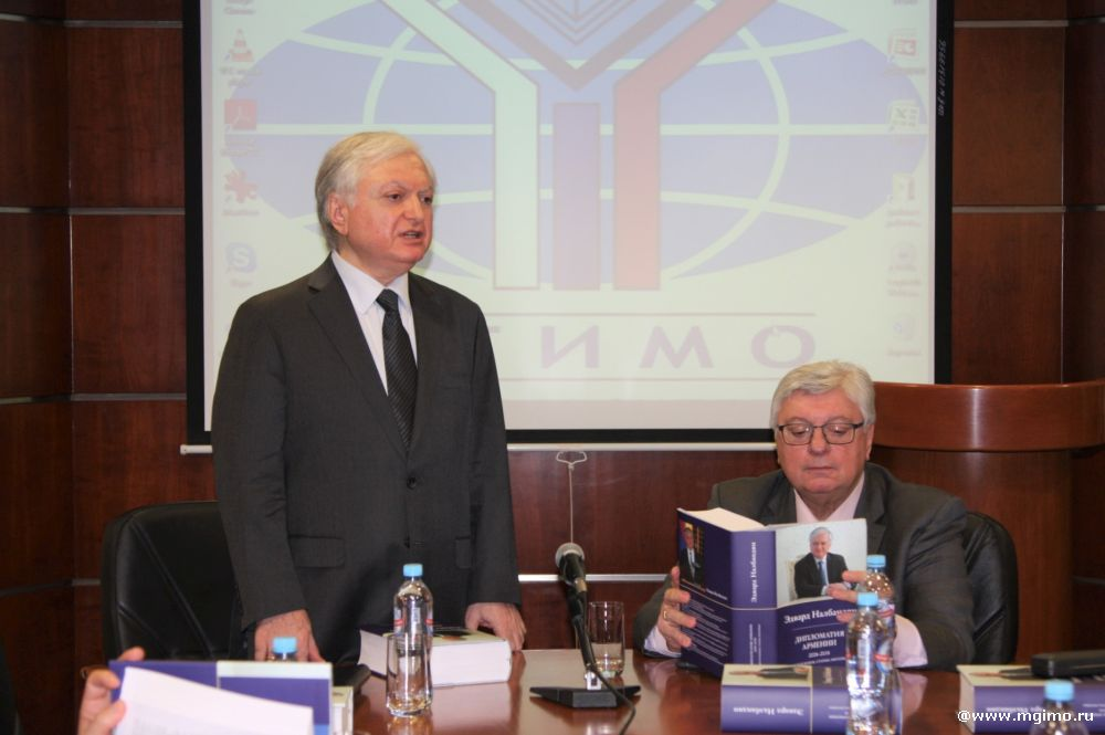 Eduard Nalbandyan Presents Book on Armenian Diplomacy at MGIMO!