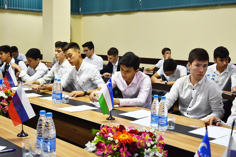 Entrance Examinations for Joint Program of MGIMO Gorchakov Lyceum and Academic Lyceum International House-Tashkent