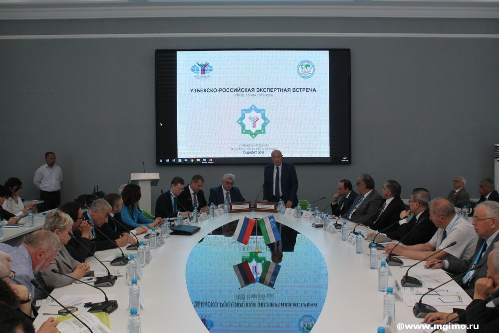 Expert of Russia and Uzbekistan meet in the University of World Economy and Diplomacy