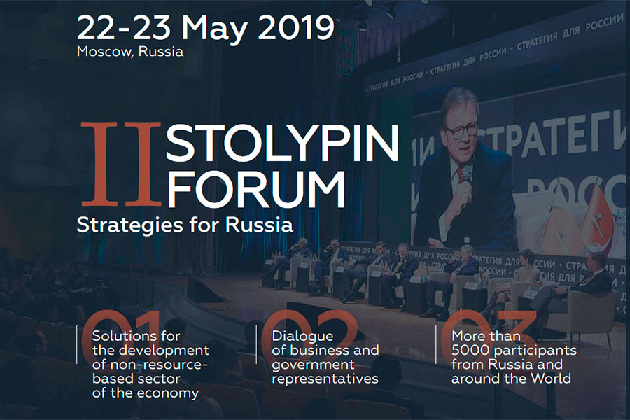 MGIMO to Host 2nd Stolypin Forum