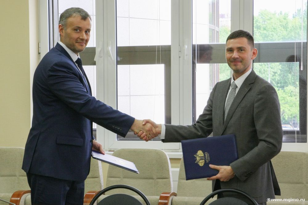 MGIMO Signs Cooperation Agreement with Russian Standard Bank