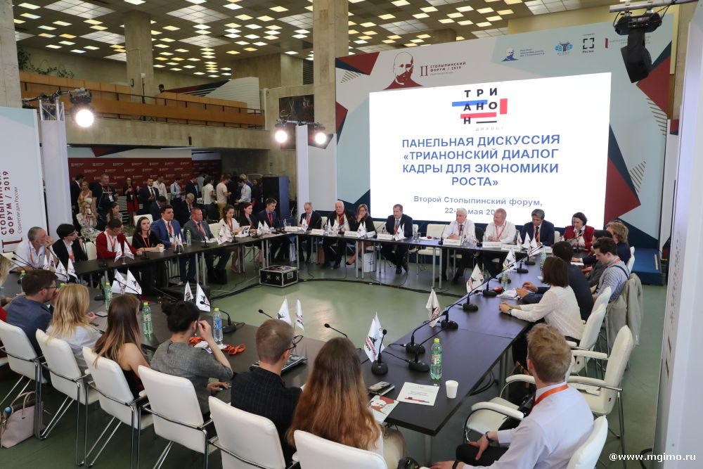 Trianon Dialogue and Staff of the Future at Second Stolypin Forum