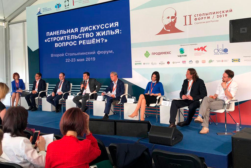 «Housing Construction: Is the Problem Solved?» at Second Stolypin Forum