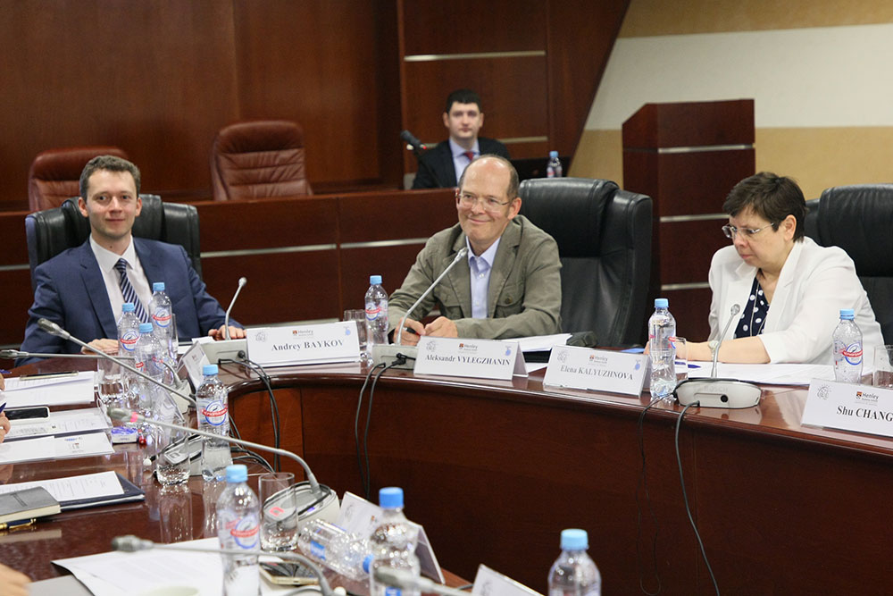 MGIMO Hosts Joint Conference with Henley and UIBE Business Schools