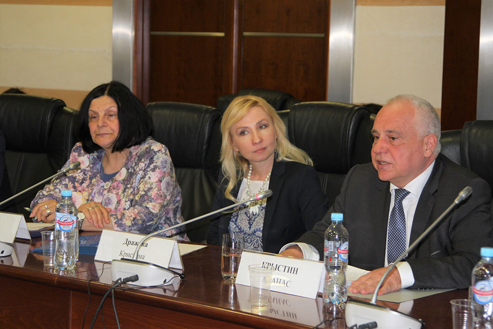 MGIMO Hosts International Conference on 140 years of Diplomatic Relations between Russia and Bulgaria