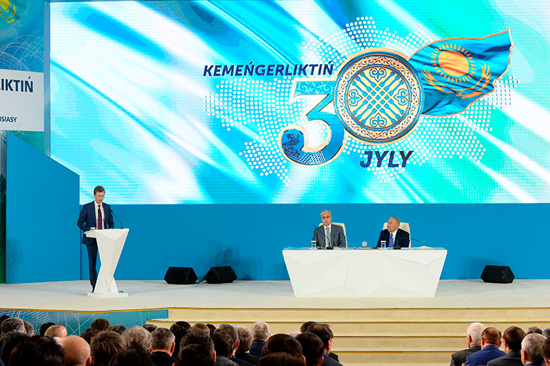 MGIMO Experts at «30 Years of Leadership» Conference in Kazakhstan
