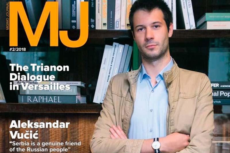 Second English digest of MGIMO Journal